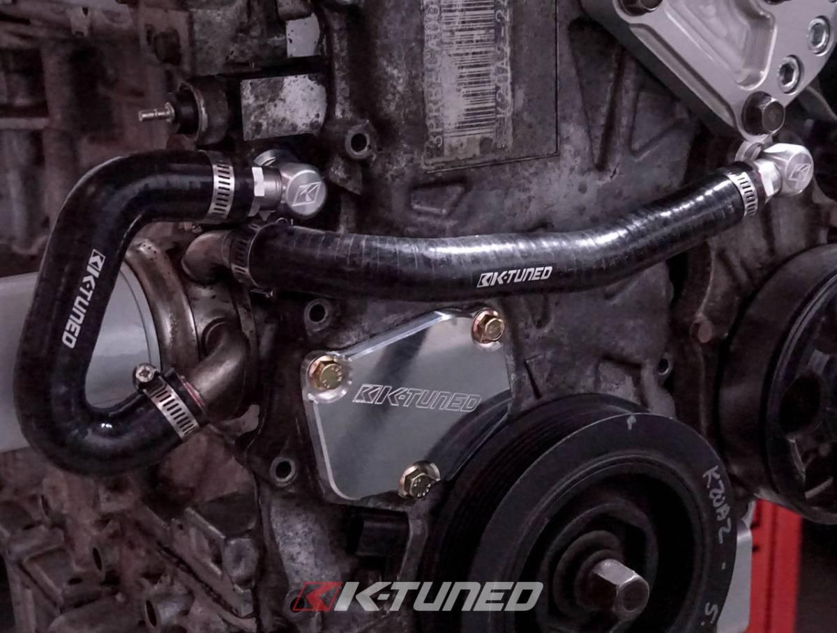 K-Tuned Honda/Acura K-Series w/Oil Cooler K-Tuned Oil ...