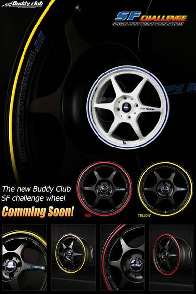 Buddy Club - Buddy Club P1 Racing SF Challenge Wheels 18X8.5 (Set Of 4)