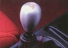Honda (JDM) - 2002-2006 Honda Integra Type-R Shift Knob (6 Speed)