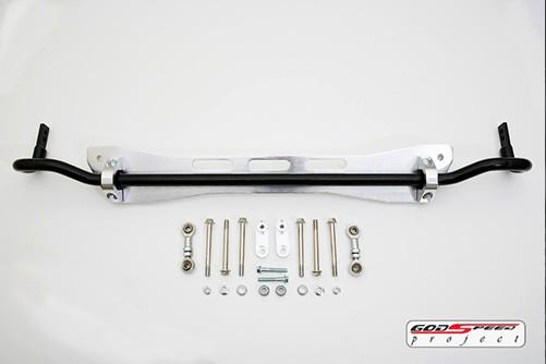GodSpeed Project - 1993-1997 Honda Del Sol GodSpeed Rear Sway Bar & Subframe Brace Kit - Silver