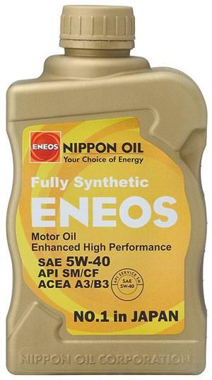Eneos - Eneos 5W40 Synthetic Motor Oil (CASE)