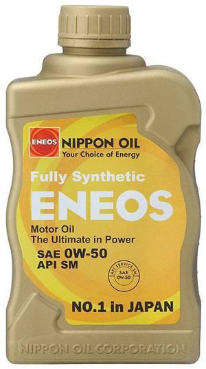 Eneos - Eneos 0W50 Synthetic Motor Oil (CASE)